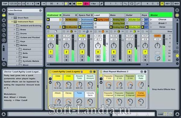Ableton Suite 8.1.3
