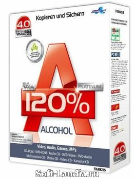 Alcohol 120% 2.0.1 Build 2033 Retail Trial Portable
