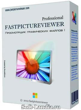 FastPictureViewer Professional