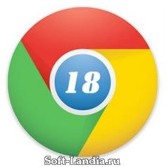 Google Chrome Express