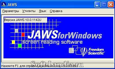 Jaws 10.0.1142 rus