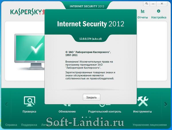 Kaspersky Internet Security 2012 RU 12.0.0.374 (h) CBEMod + MultiMOD by SPecialiST