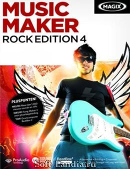 MAGIX Music Maker - Rock Edition