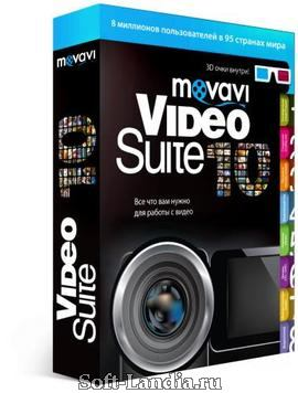 Movavi Video Suite 10 SE