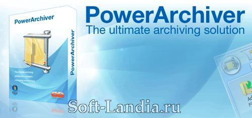 PowerArchiver Professional 2011