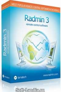 Radmin Server + Client 3.4