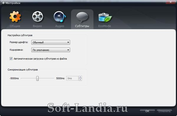 Splash PRO EX 1.13.0 with Action! (RePack)