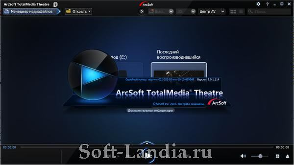 Arcsoft TotalMedia Theatre 5 + (SimHD + Sim3D)