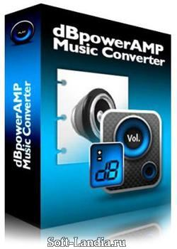 illustrate dBpowerAMP Music Converter