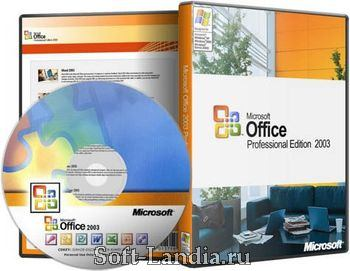 Microsoft Office 2003 SP3 Portable (Russian)