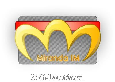 Miranda IM Watcher Pack
