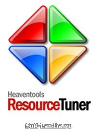 Resource Tuner