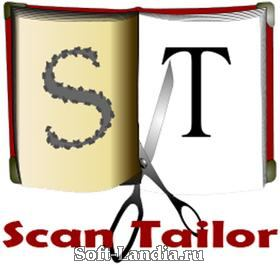 Scan Tailor