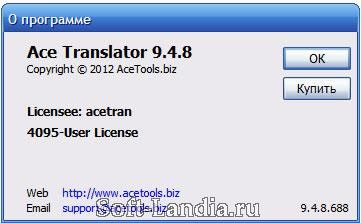 Ace Translator 9
