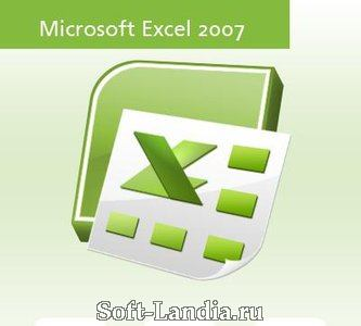 Microsoft Office Excel 2007 Portable