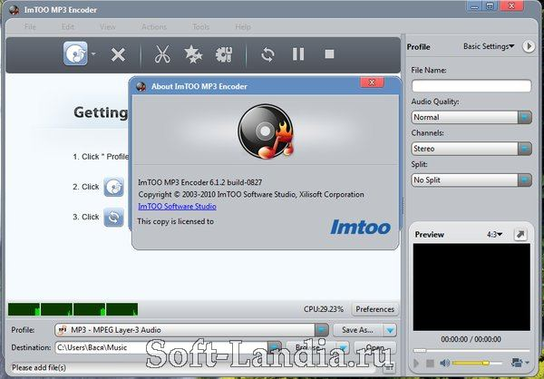 ImTOO MP3 Encoder