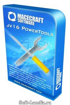 jv16 PowerTools 2013