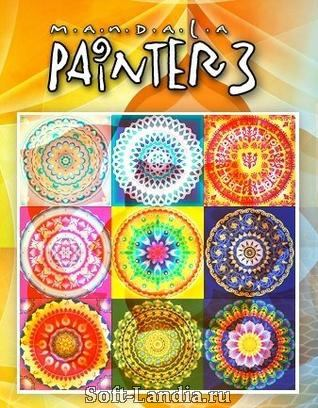 Mandala Painter 3