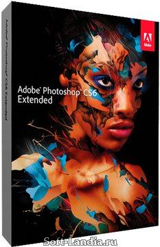 Adobe Photoshop CS6 (portable)