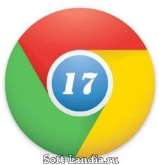 Google Chrome Express 17