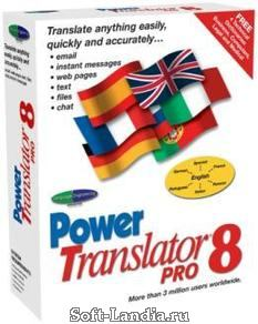 Language Engineering Power Translator PRO 8
