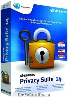 Steganos Privacy Suite 2013