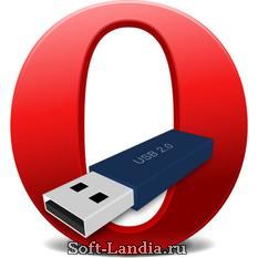 Opera Portable 12.15 + Extensions 12.15