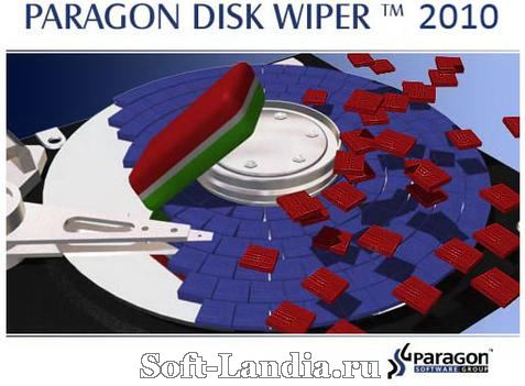 Paragon Disk Wiper Personal 2010