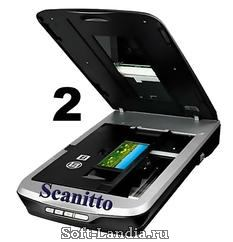 Scanitto Pro 2.15 + Portable