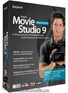 Sony Vegas Movie Studio HD v9.0c