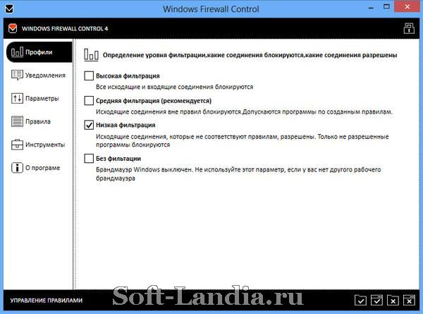 Windows Firewall Control