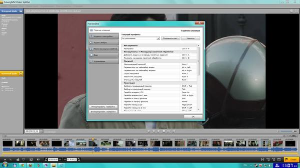 Video Splitter v3.6
