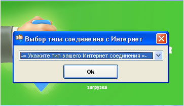 Программа Download Master
