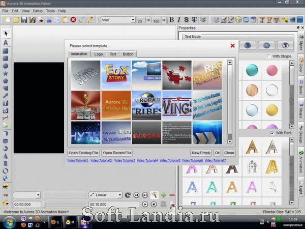 Aurora 3D Animation Maker 12.05 Portable
