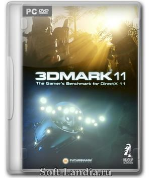 3DMark 11 Advanced 1.0.3