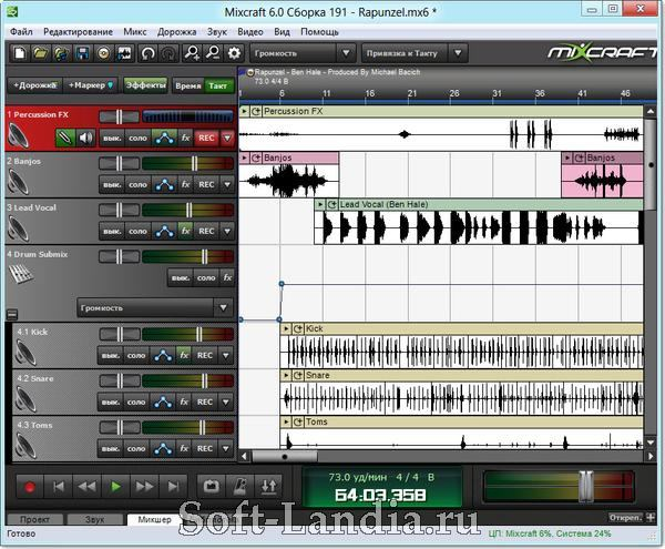Acoustica Mixcraft v6.1 Build 201 ML/RUS +Portable