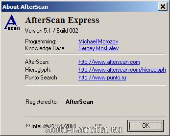 AfterScan