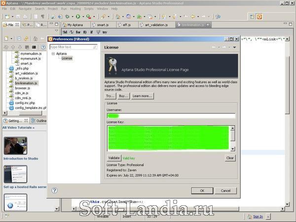 обзор веб хостинг php mysql