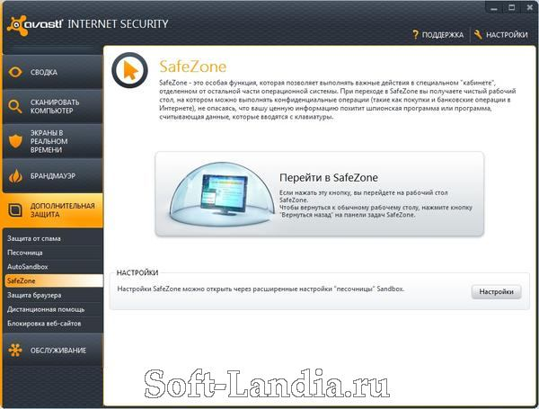 avast! Internet Security / avast! Pro Antivirus