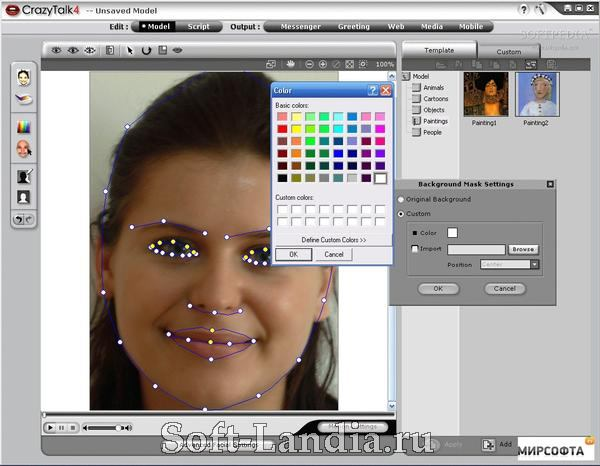 CrazyTalk v4.5 Media Studio