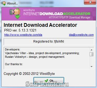 Internet Download Accelerator PRO