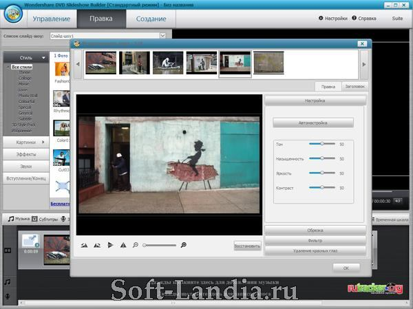 DVD Slideshow Builder Deluxe 6