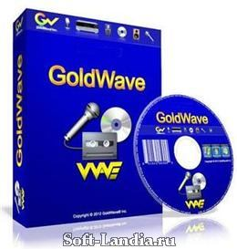 GoldWave 5.67 RU Repack + Lame 3.99.5 MP3 Codec