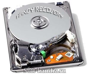 Handy Recovery v5.5 Final + Portable