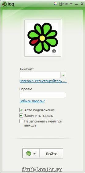 ICQ + Banner Remover