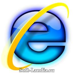 Internet Explorer 7 Portable