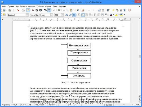 LibreOffice 3.6.4 Portable