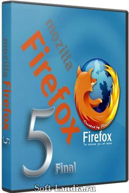 Mozilla Firefox 5.0 Final Russian