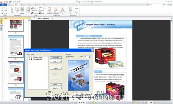 nitro pdf professional 7 serial