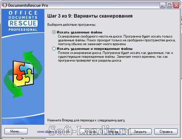 Office Documents Rescue Pro 4
